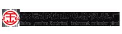 金坛市柚山电器仪表厂